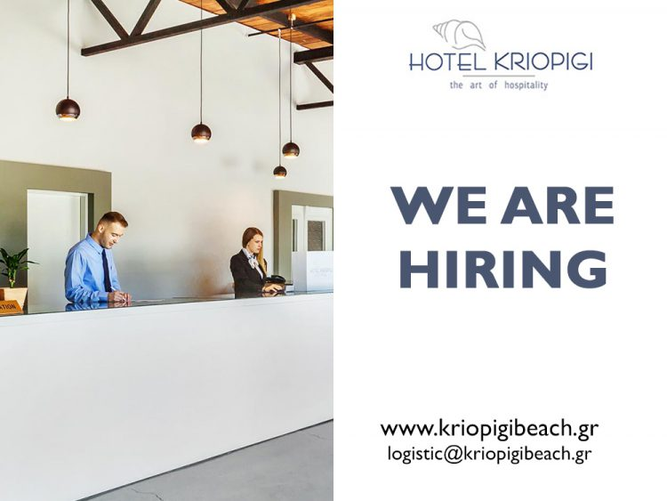 Careers at Hotel Kriopigi for season 2020