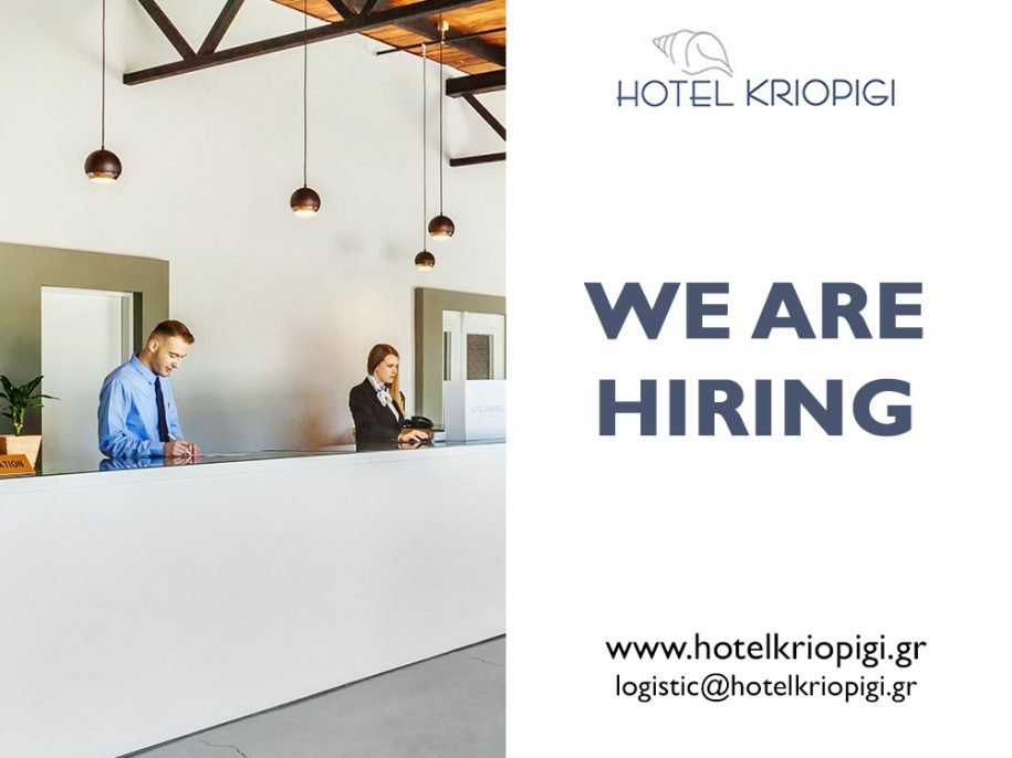 hiring-2020