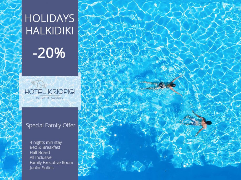 Family Offer - Holidays in Halkidiki