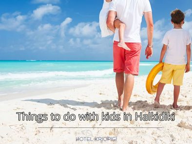 Things to do with kids in Halkidiki